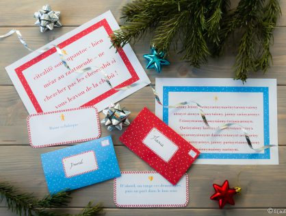Et si on planquait les cadeaux de Noël ? (chasse au trésor de Noël pour adultes, à imprimer)