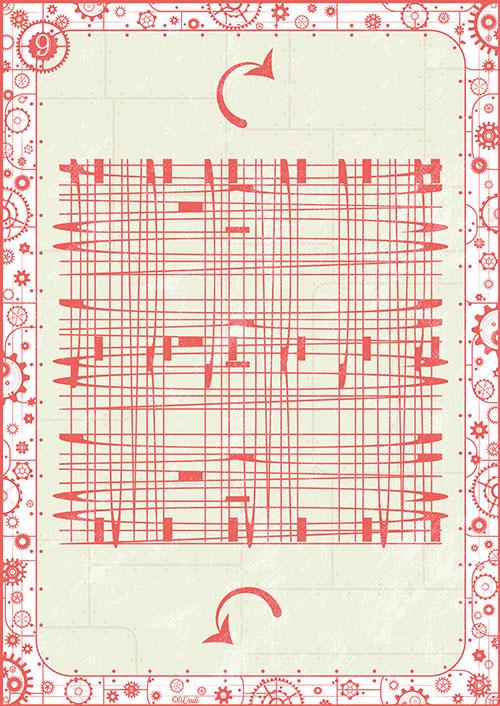 Illusion d'optique de type illusion de point de vue, escape game tiDudi